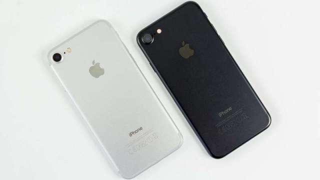 IPHONE 7 32GB Equipo nuevo y original con garantía 12 meses
