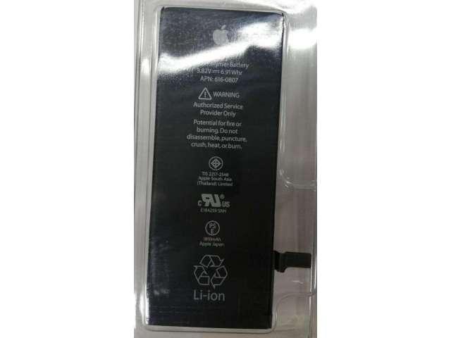 Batería de Iphone 6 Original