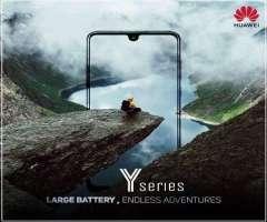Huawei Y9prime Y7 Y6 Y5 2019 P30lite P30pro precios de terror